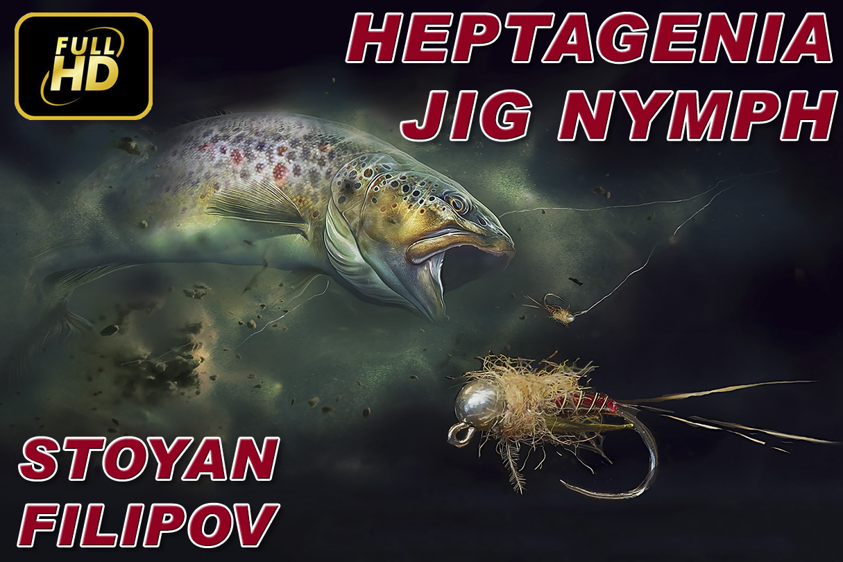 Heptagenia Jig Nymph - Стоян Филипов