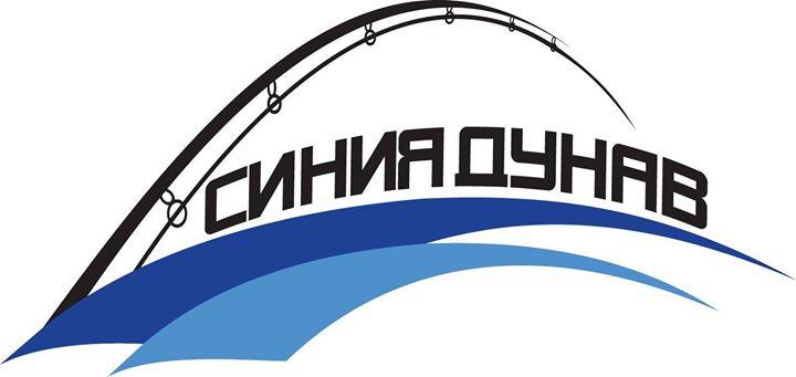 Магазин 'Синият Дунав' - Русе
