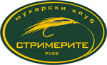"Мухарски Клуб ""Стримерите"""