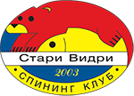 "Спининг Клуб ""Стари Видри"""