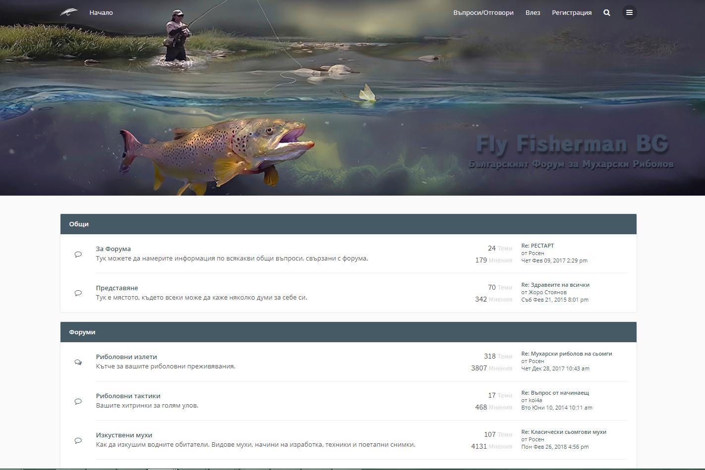 Flyfisherman BG