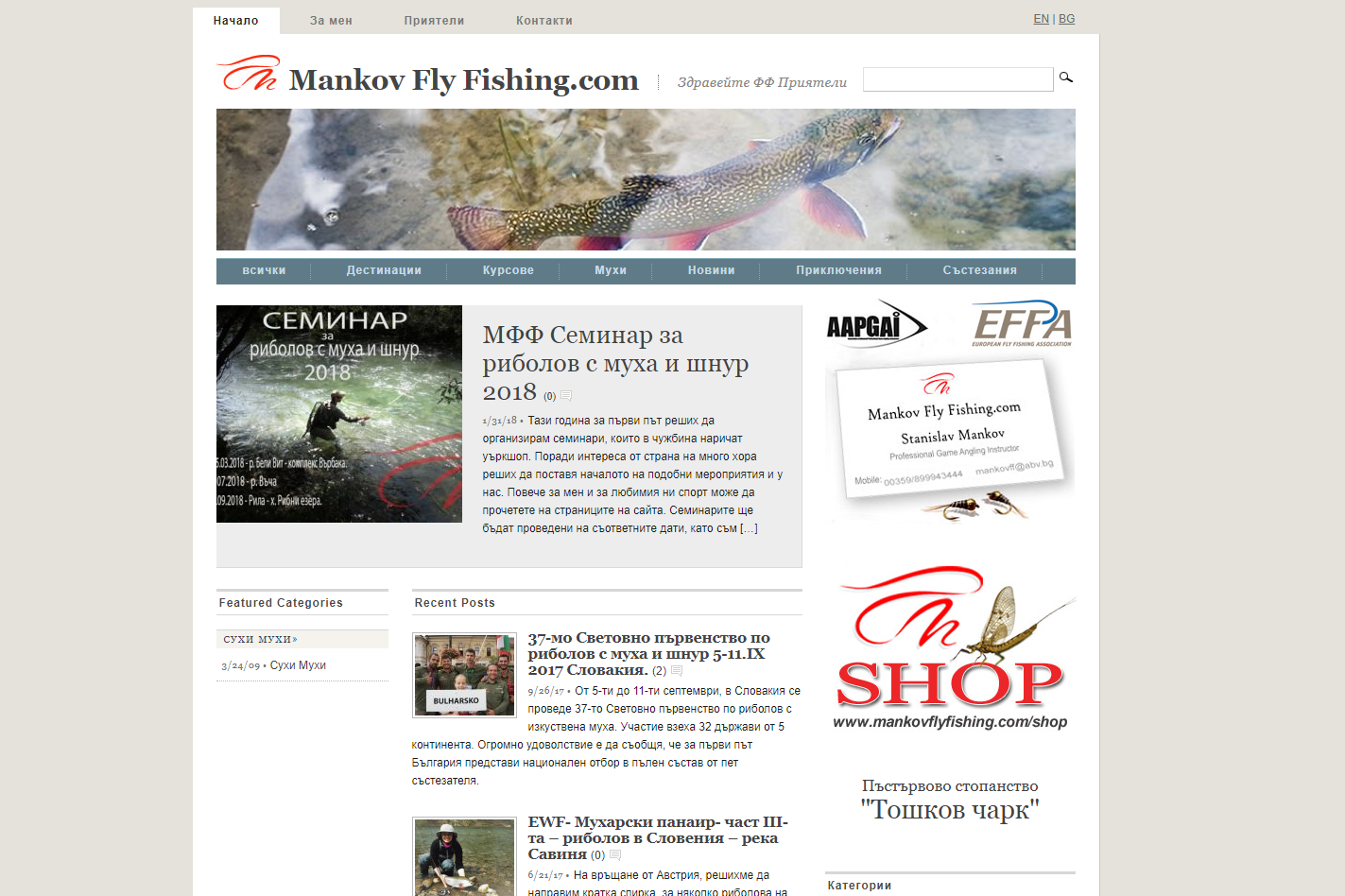 Mankovflyfishing.com